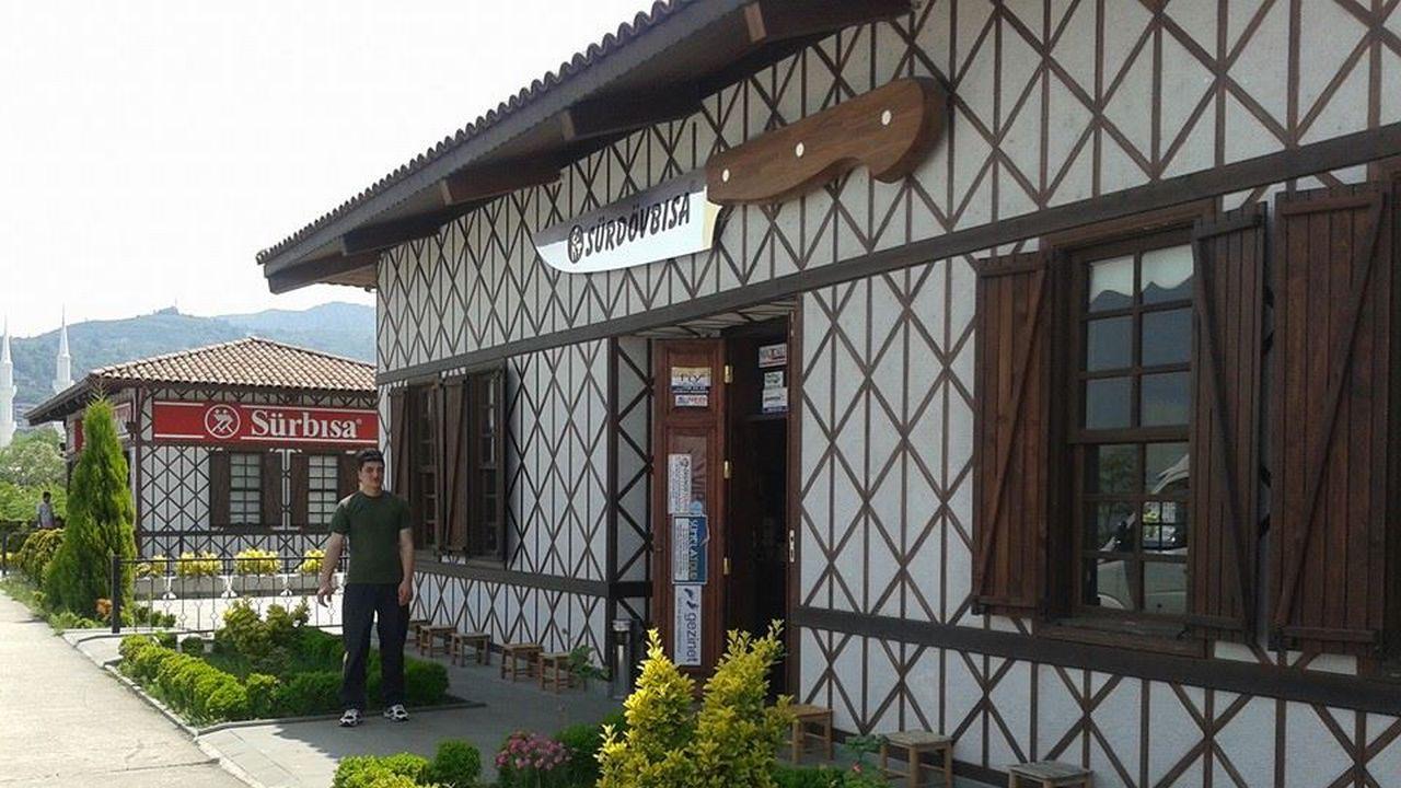 معرض السكاكين | قرية سورمنا